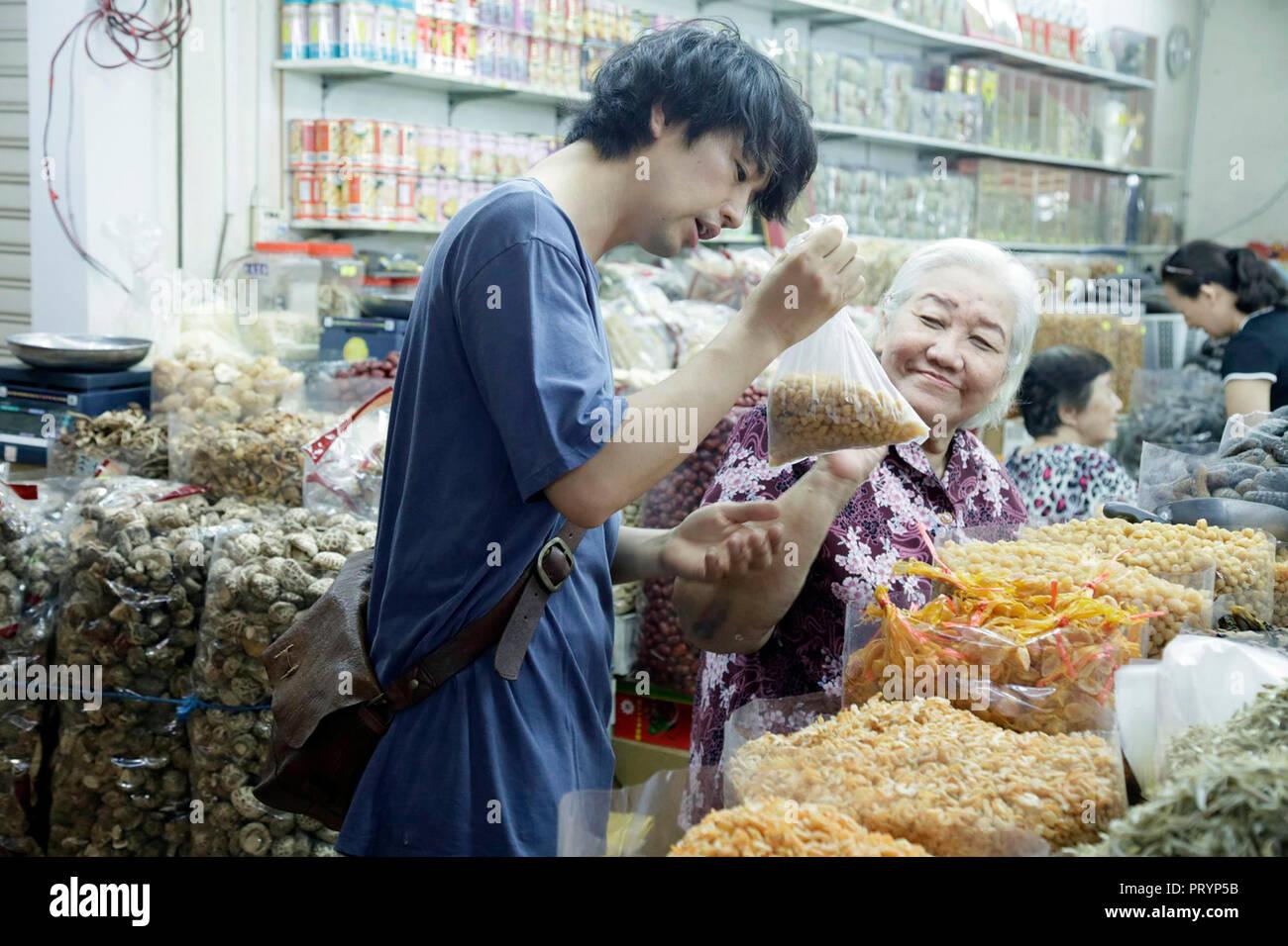 Prod DB © Zhao Wei Films - Wild Orange Artists - Comme des Cinemas - Version Originale / DR LA SAVEUR DES RAMEN RAMEN TEH de Eric Khoo 2018 SING./FRA. - Stock Image