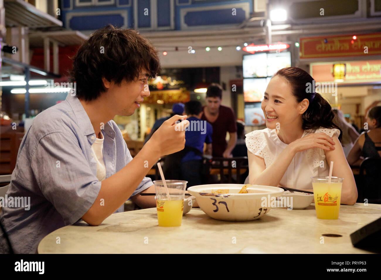 Prod DB © Zhao Wei Films - Wild Orange Artists - Comme des Cinemas - Version Originale / DR LA SAVEUR DES RAMEN RAMEN TEH de Eric Khoo 2018 SING./FRA. - Stock Image