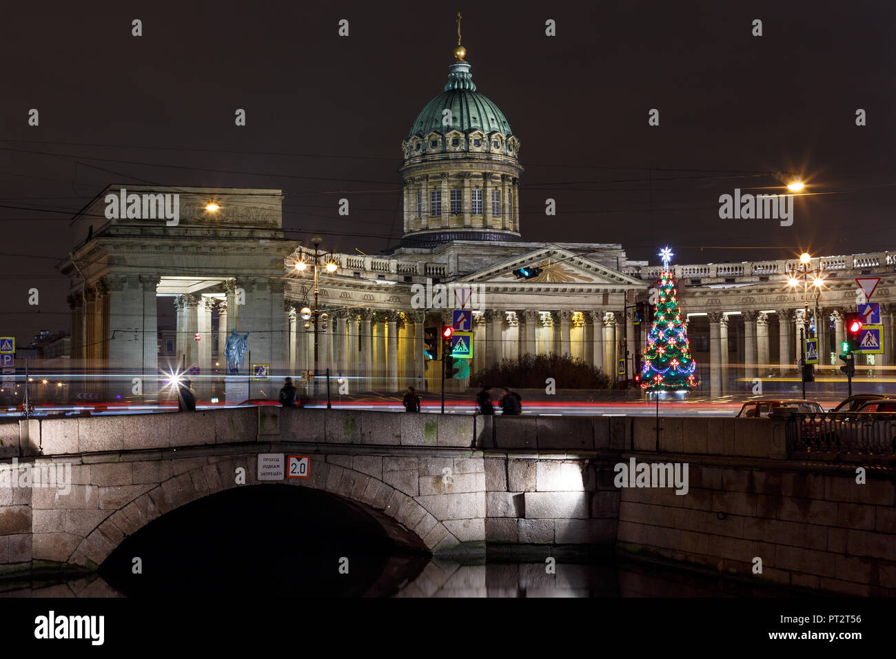 Kazan Cathedral in St. Petersburg the night before Christmas - Stock Image