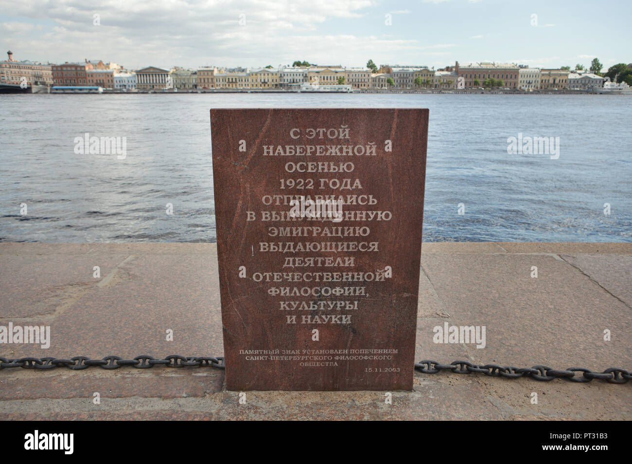 Commemorative sign marking the place from where the Philosophers' ships with Russian intellectuals were departed to exile from Bolshevik Russia in autumn 1922 on the embankment of the Neva River in Saint Petersburg, Russia. Text in Russian means: Prominent figures of Russian philosophy, culture and science were expelled to emigration from this embankment in the autumn of 1922. The commemorative sign was installed by the Saint Petersburg Philosophic Society and unveiled on 15 November 2003. - Stock Image