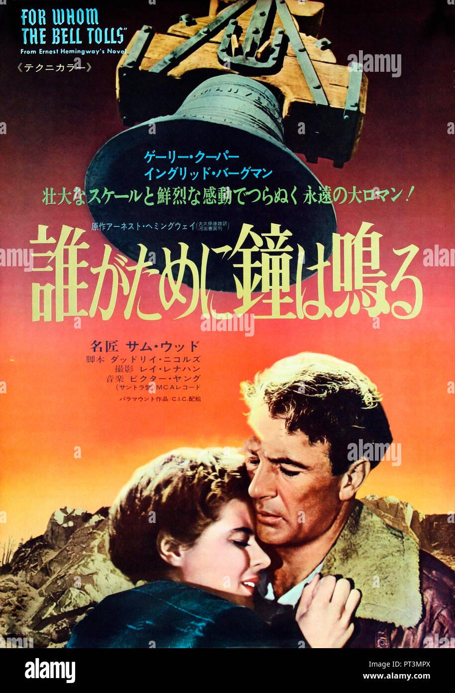 Prod DB © Paramount Pictures / DR POUR QUI SONNE LE GLAS FOR WHOM THE BELL TOLLS de Sam Wood 1942 USA affiche japonaise Ingrid Bergman Gary Cooper d'a - Stock Image