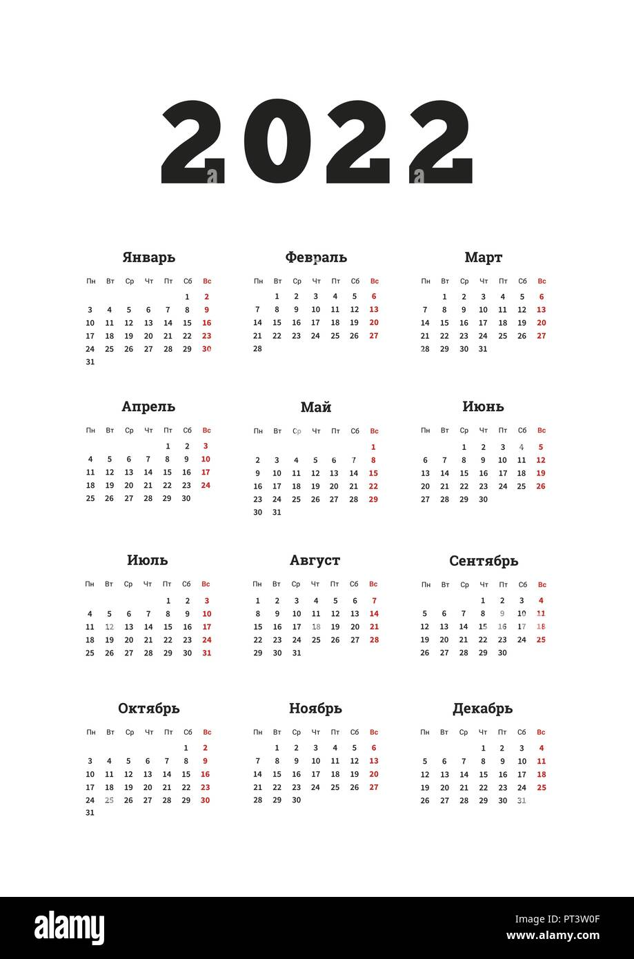 Russian Orthodox Calendar 2022.Russian March Cut Out Stock Images Pictures Page 2 Alamy