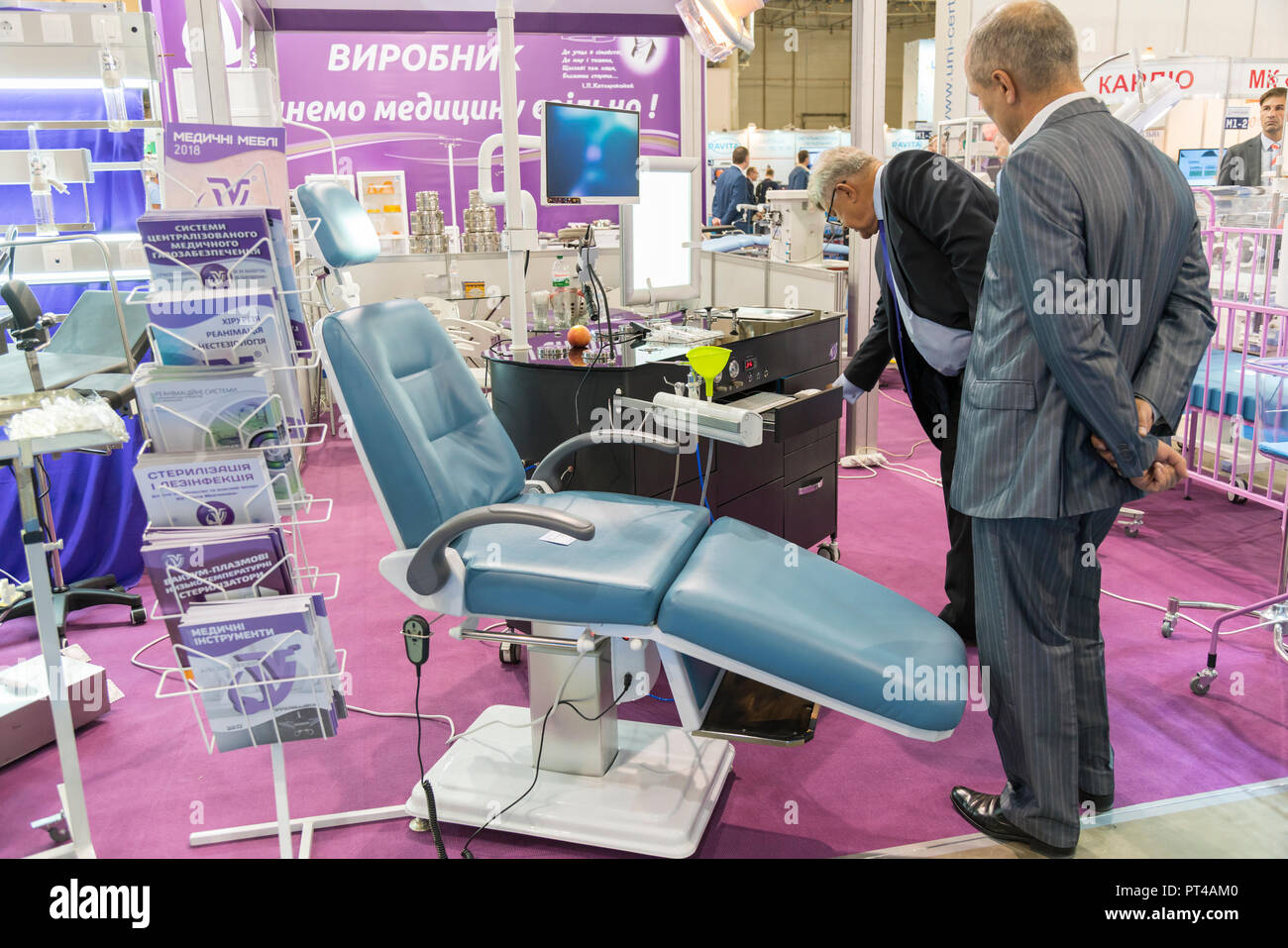 Kiev, Ukraine. October 5 2018. exhibition of dental equipment. Group dentist chair and tools at the international exhibition of the dental professiona - Stock Image