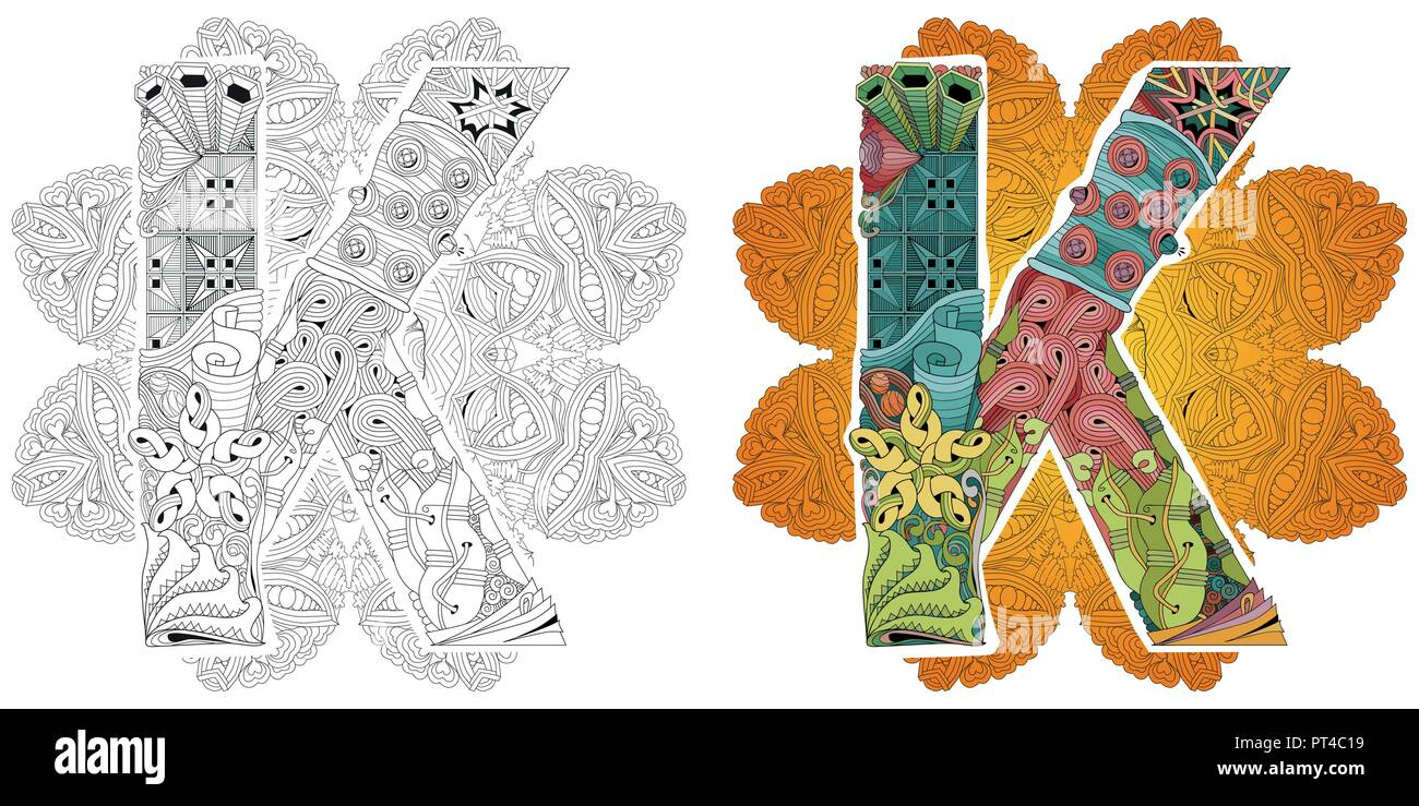 Mandala with letter K. Vector decorative zentangle object - Stock Image