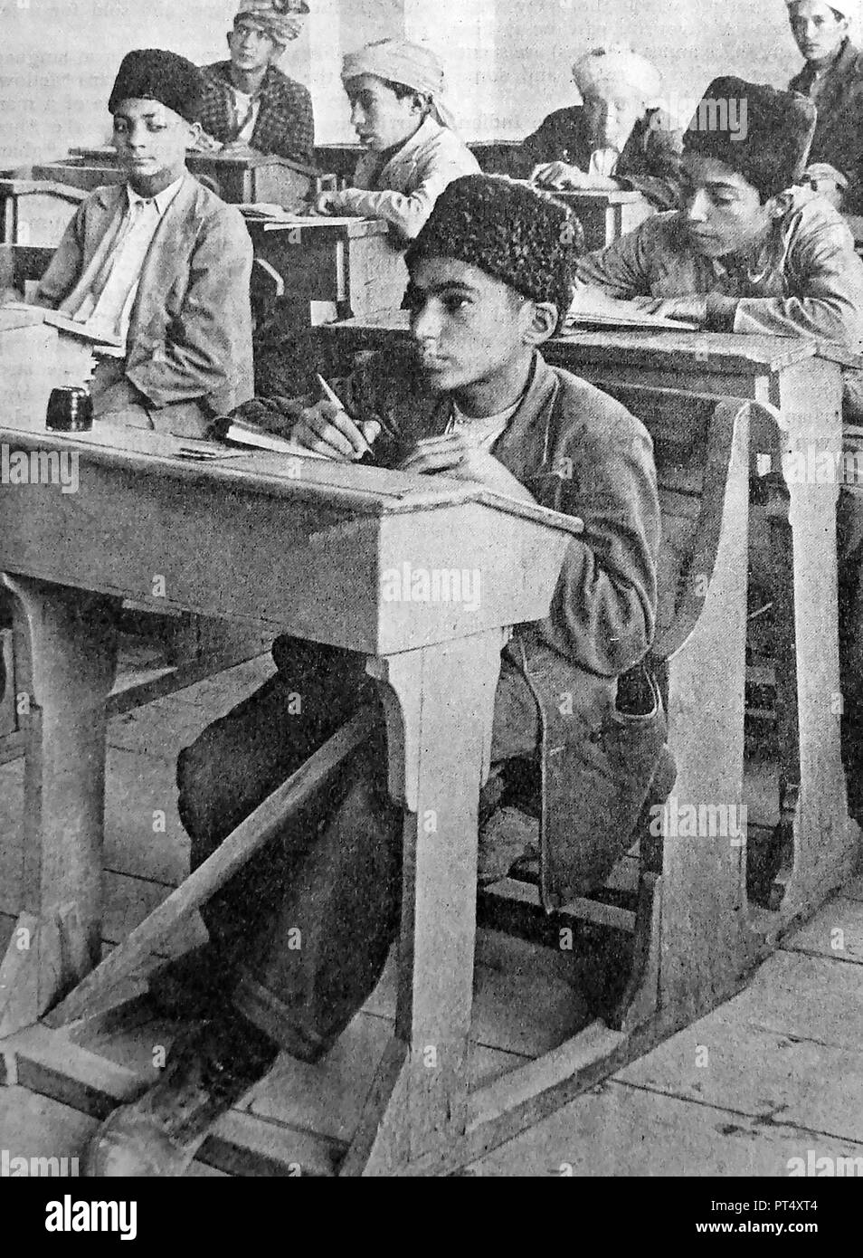 Education, children at an Afghanistan school- from a c1940's publication - Stock Image