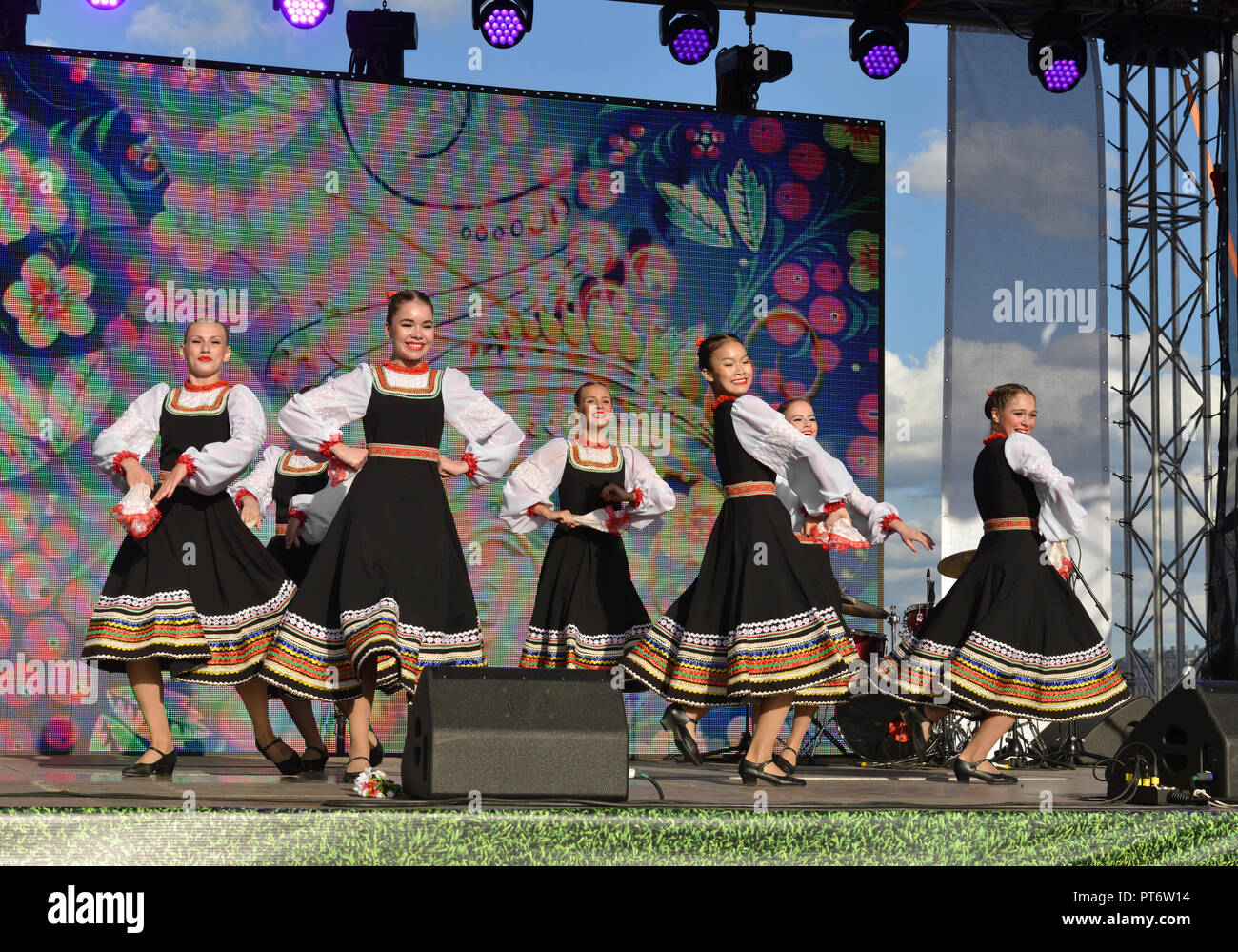 281 Birthday of Vasileostrovsky district. Beautiful concert on street scene for all tourists, passers-by and all who want to watch and listen - Stock Image