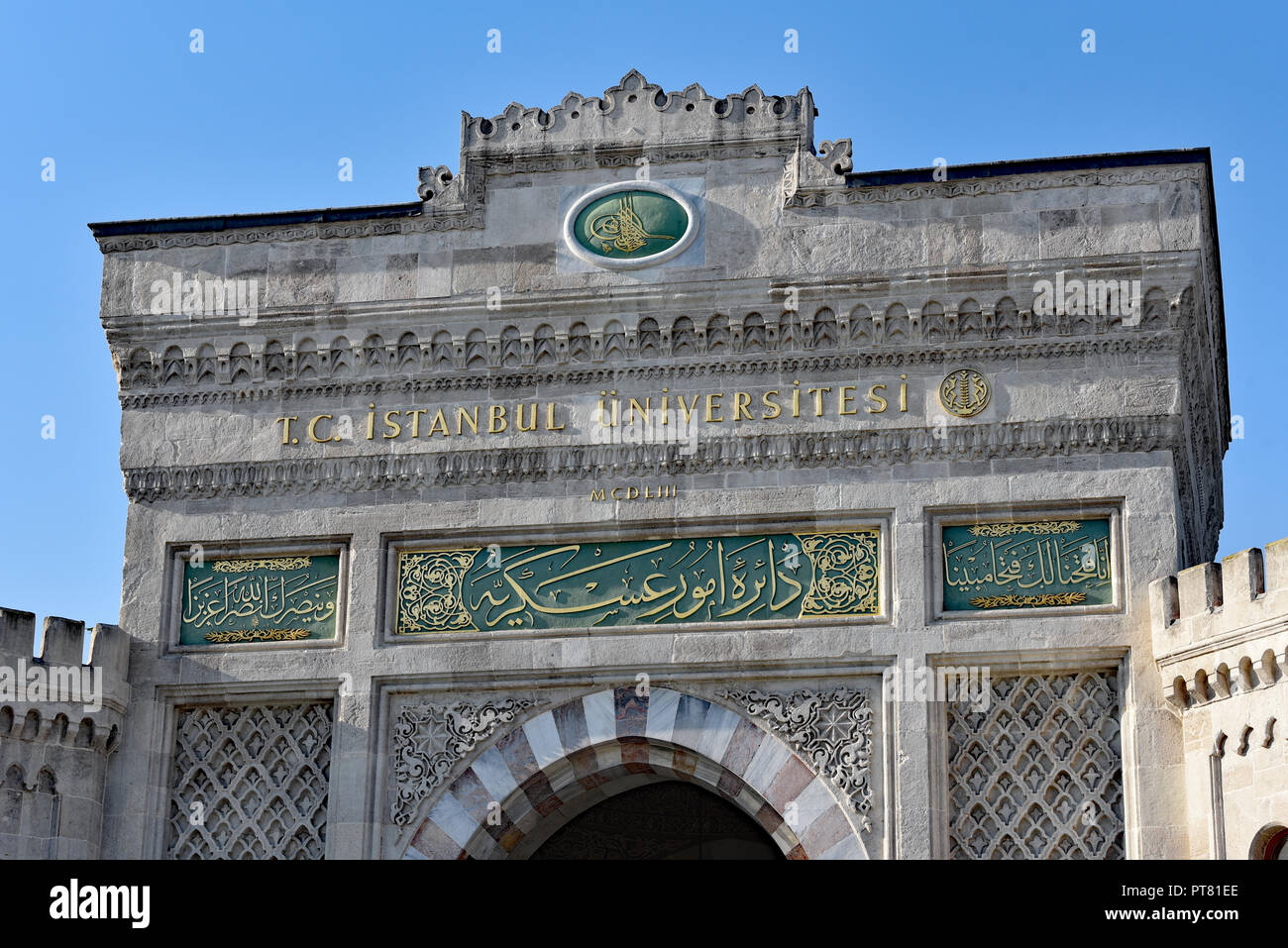 Close-up of the fortress-like entrance to Istanbul University, Beyazit Square, the Bazaar Quarter, Istanbul, Turkey. - Stock Image