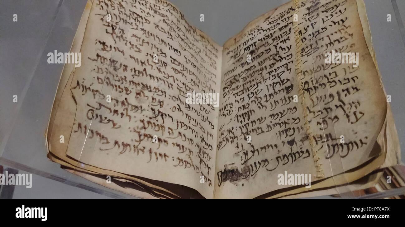 Ancient Siddur (Jewish Prayer Book) of the Babylonian Geonim 9th Century CE - Stock Image