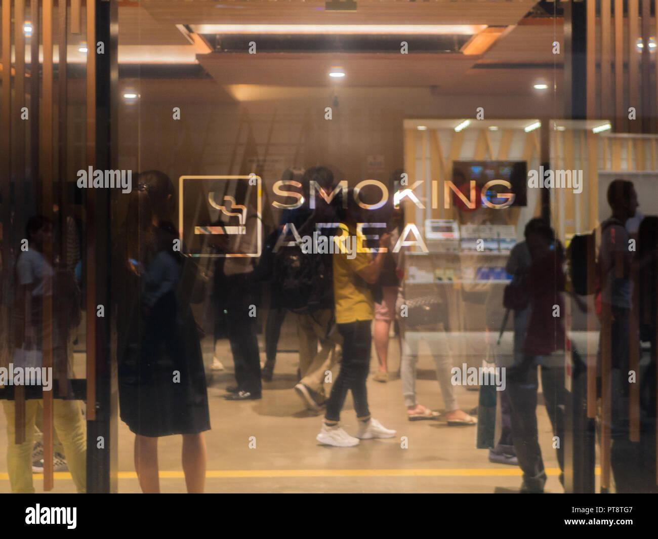 A modern smoking area near Shinjuku station in Tokyo, Japan. Stock Photo