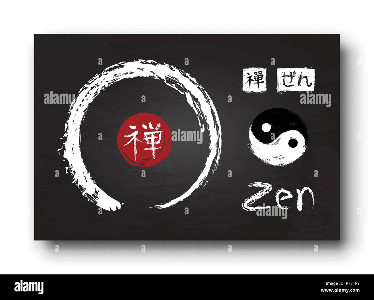 Chinese Character Meaning Stock Vector Images Alamy