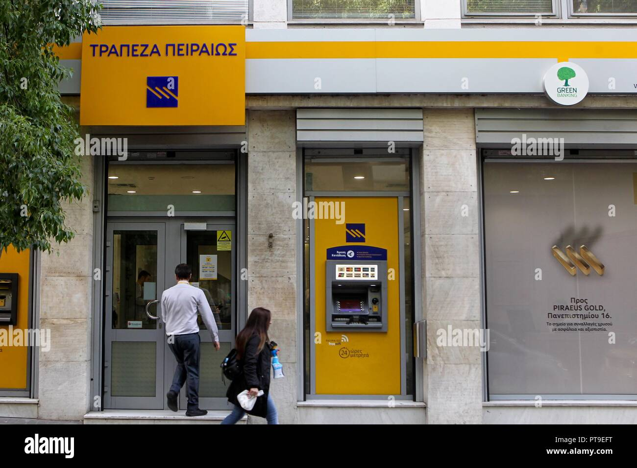 Piraeus bank branch in Athens. Greek banking shares are down sharply amid investor fears over the lenders' needs to reduce their large stock of bad lo Stock Photo
