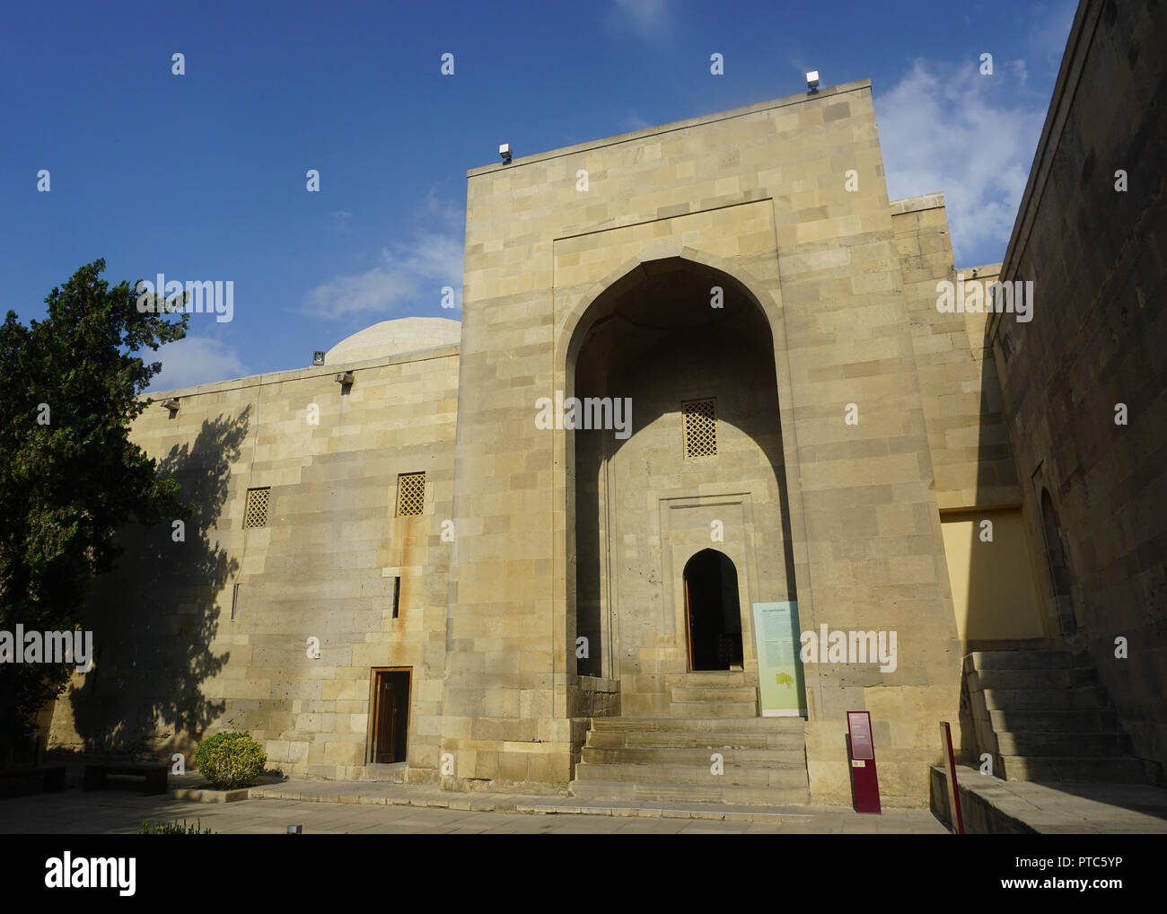 The Museum Entrance at the Shirvanshahs Palace Complex in Baku - Stock Image