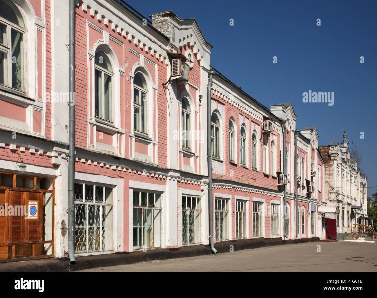 Sights of Biysk. Biysk, Altai Territory