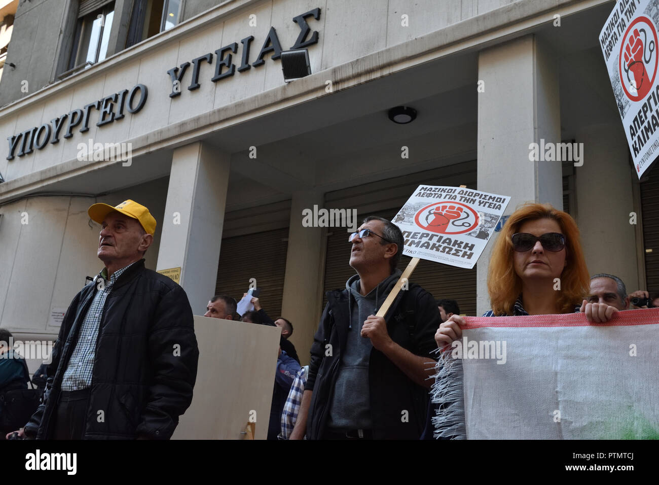 Athens, Greece. 10th Oct, 2018. Public hospital employees protest against cuts in the healthcare system in front of the Ministry of Health in Athens, Greece. Credit: Nicolas Koutsokostas/Alamy Live News - Stock Image