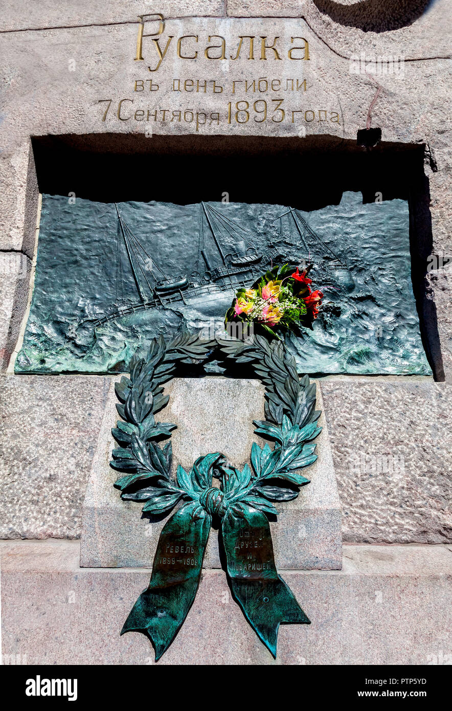 Russalka Memorial in Tallinn commemorating the sinking of Russian warship Rusalka in 1893 - Stock Image
