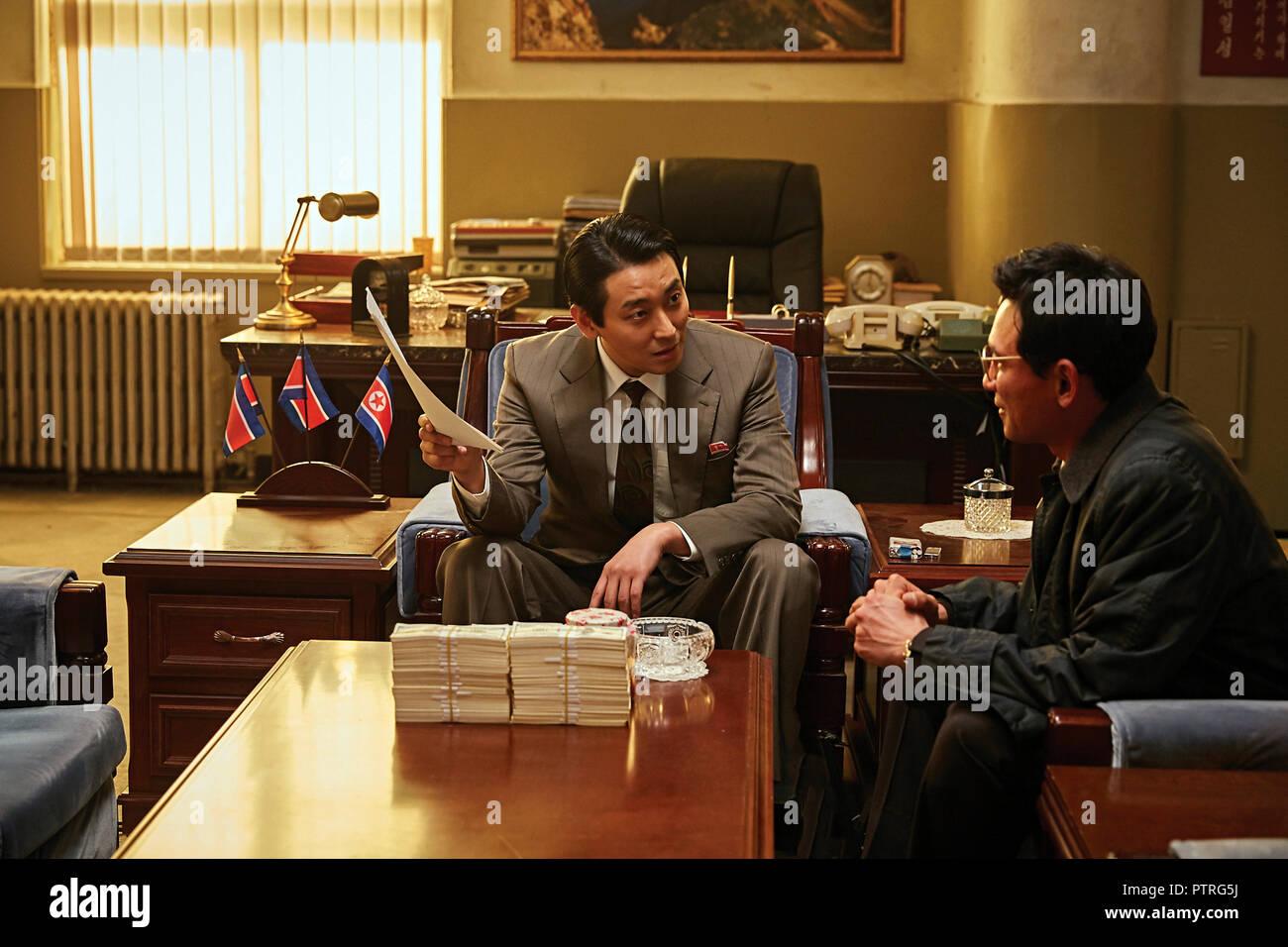 Jung Yoon Stock Photos & Jung Yoon Stock Images - Alamy