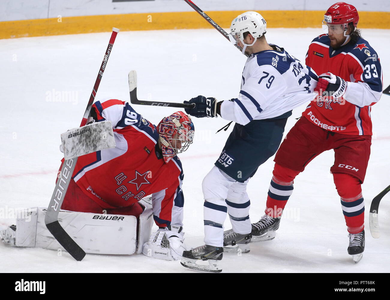 KHL in 2018-2019 year: teams, schedule, start of the season 91