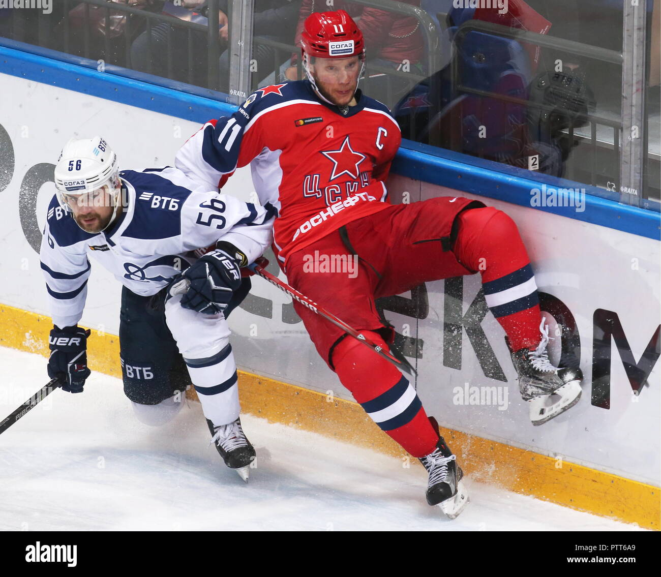 KHL in 2018-2019 year: teams, schedule, start of the season 71