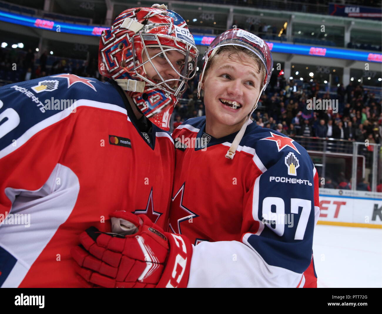KHL in 2018-2019 year: teams, schedule, start of the season 32