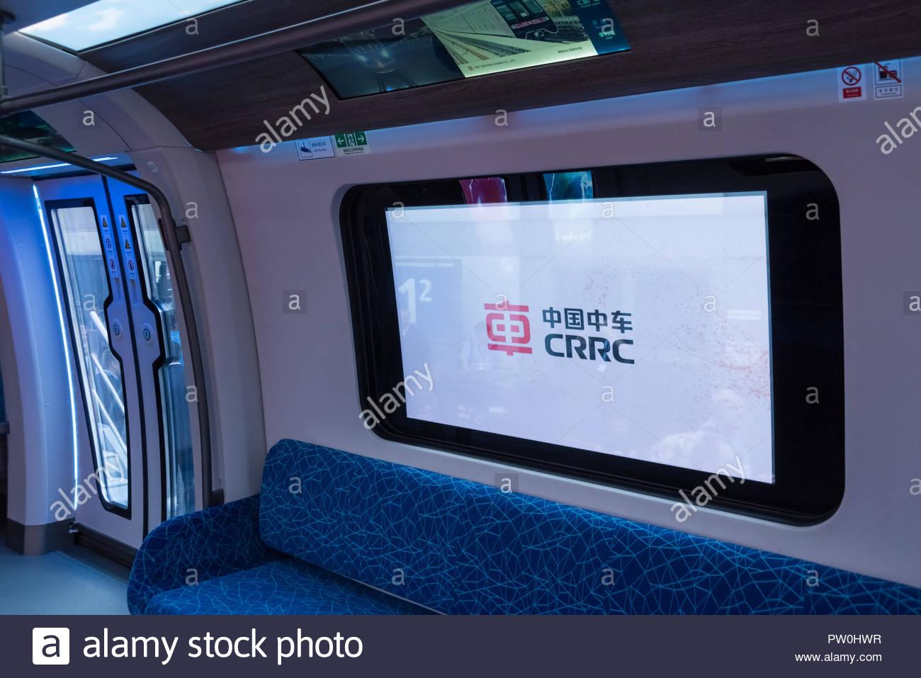 Berlin, Innotrans, Metro von CRRC, Fenster als Bildschirm (CRRC ist der grösste Hersteller von Schienenfahrzeugen weltweit) - Stock Image