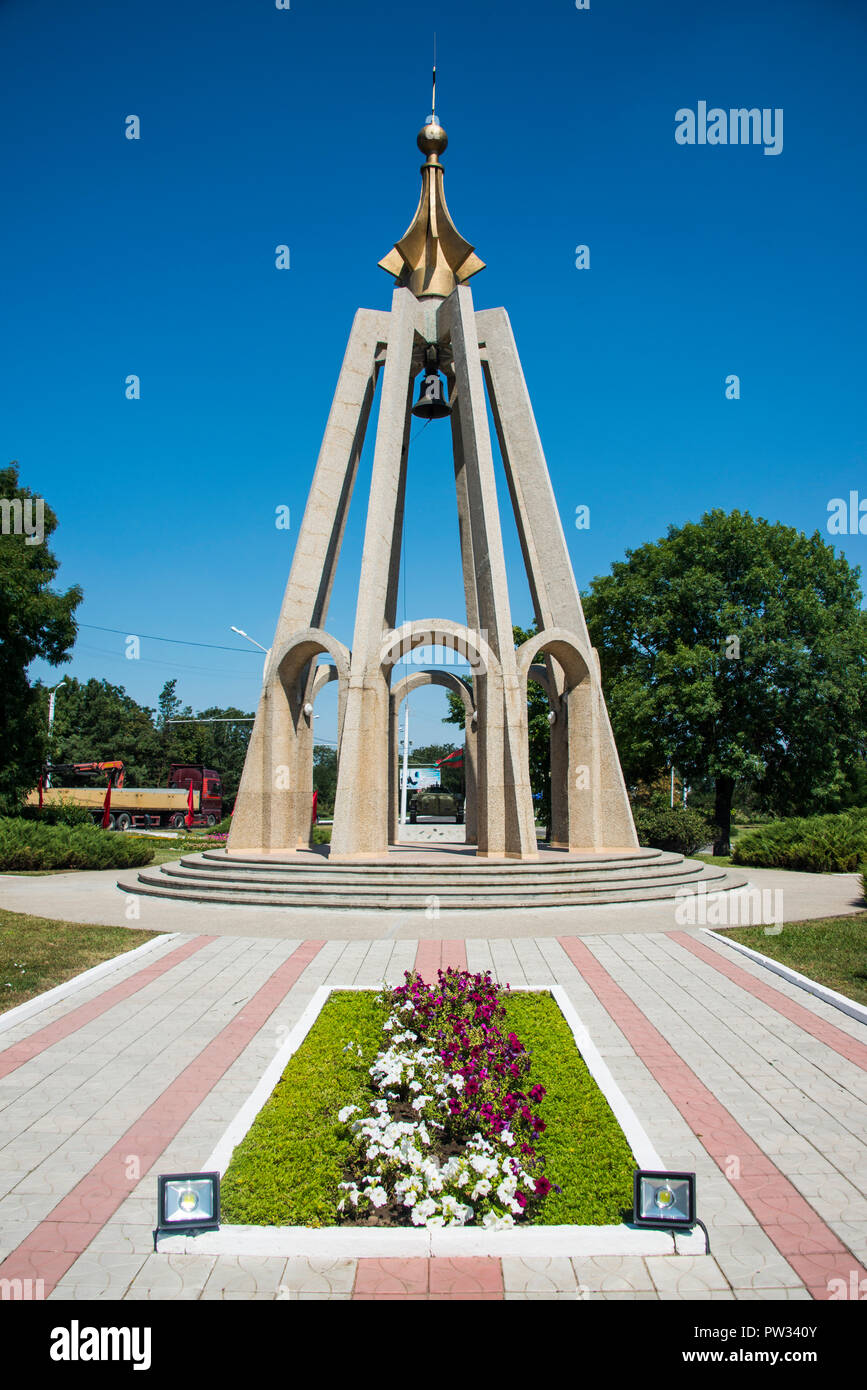 Monument to the victims of the tragedy, Bender, Republic of Transnistria, Moldova - Stock Image