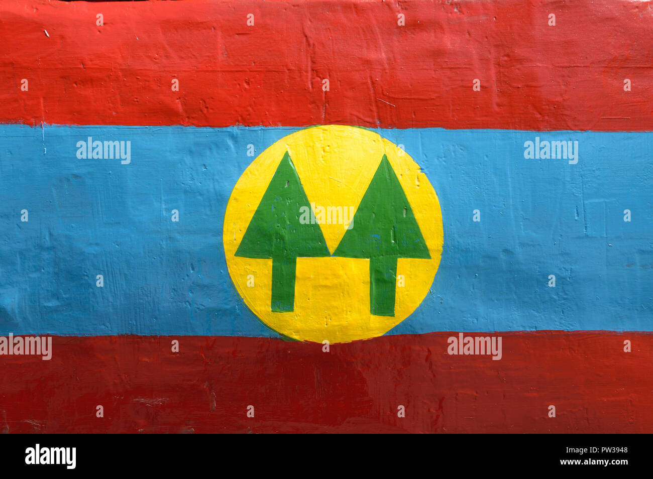 MONTEVIDEO, URUGUAY – OCTOBER 6, 2018: emblem of cooperative painted on metal. - Stock Image