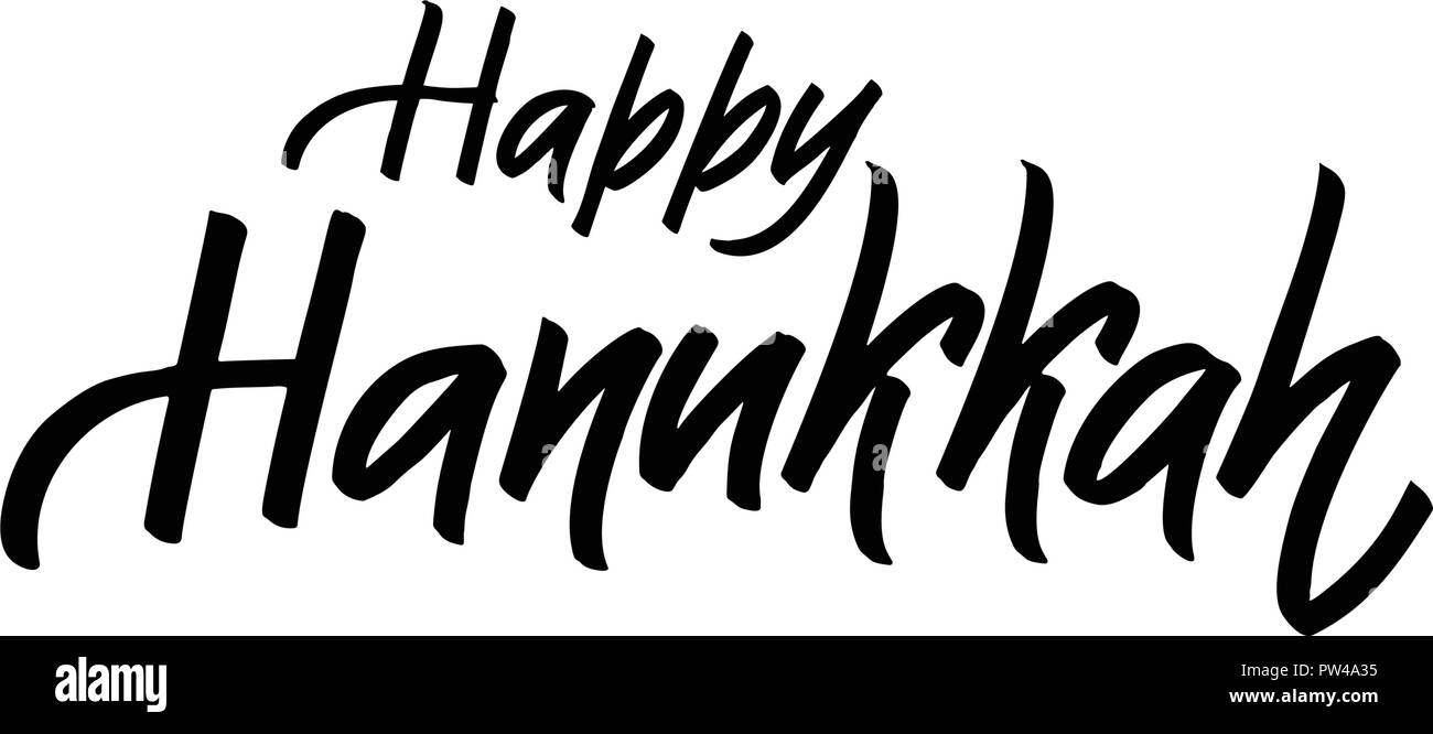 Happy Hanukkah lettering logotype, badge and icon typography.Golden glitter Lettering of jewish holiday logo template. Lettering card template. Calligraphy banner, flyer on textured background - Stock Vector