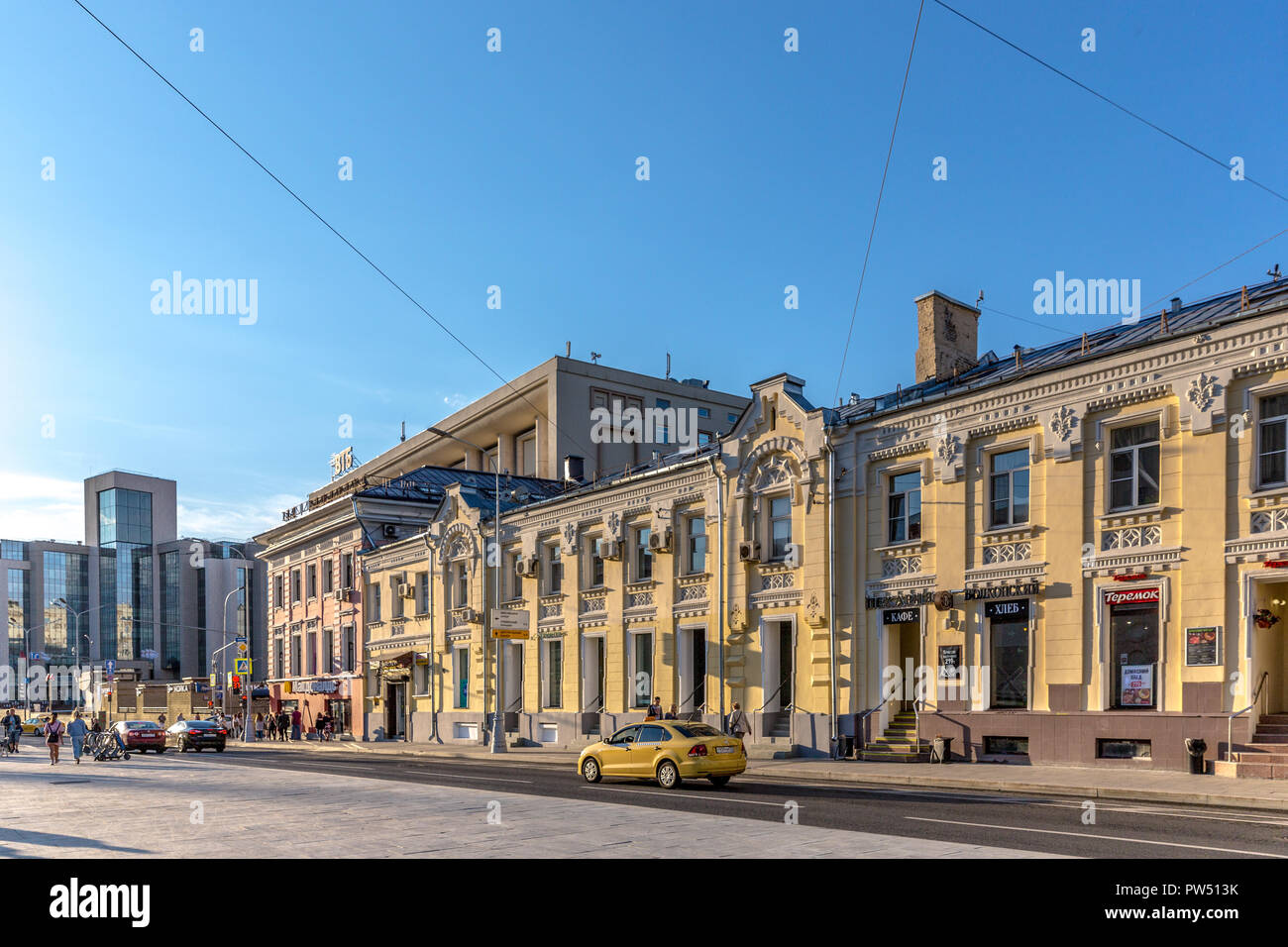 Moscou High Resolution Stock Photography And Images Alamy