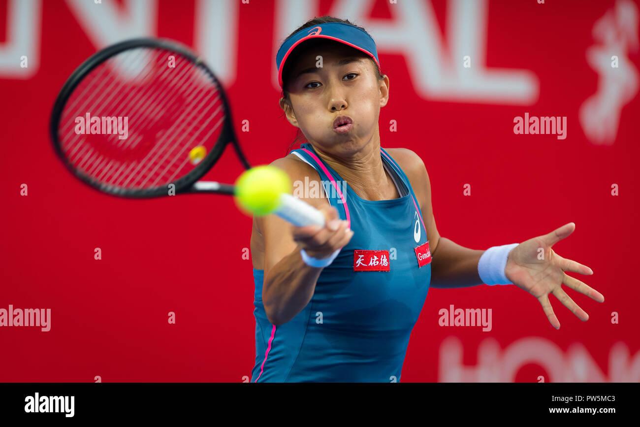 Hong Kong, China. 12th Oct, 2018. SHUAI ZHANG of China in action against Daria Gavrilova of Australia during their quarter-final match at the 2018 Prudential Hong Kong Tennis Open WTA International tennis tournament. Zhang won 6:1, 6:3. Credit: AFP7/ZUMA Wire/Alamy Live News Stock Photo
