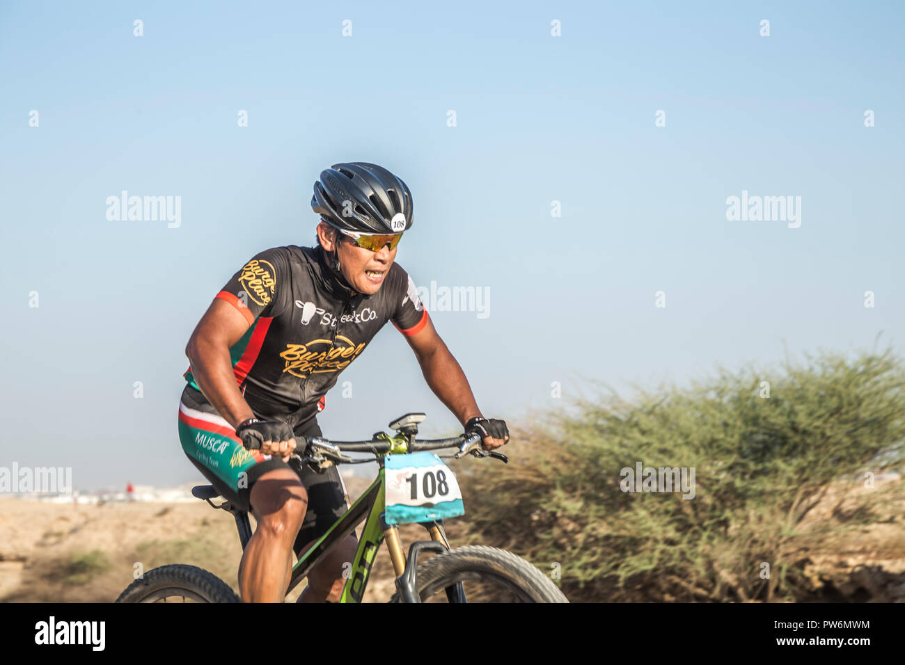 Mountain Bike  Race, Cross country. Muscat, Oman - Stock Image