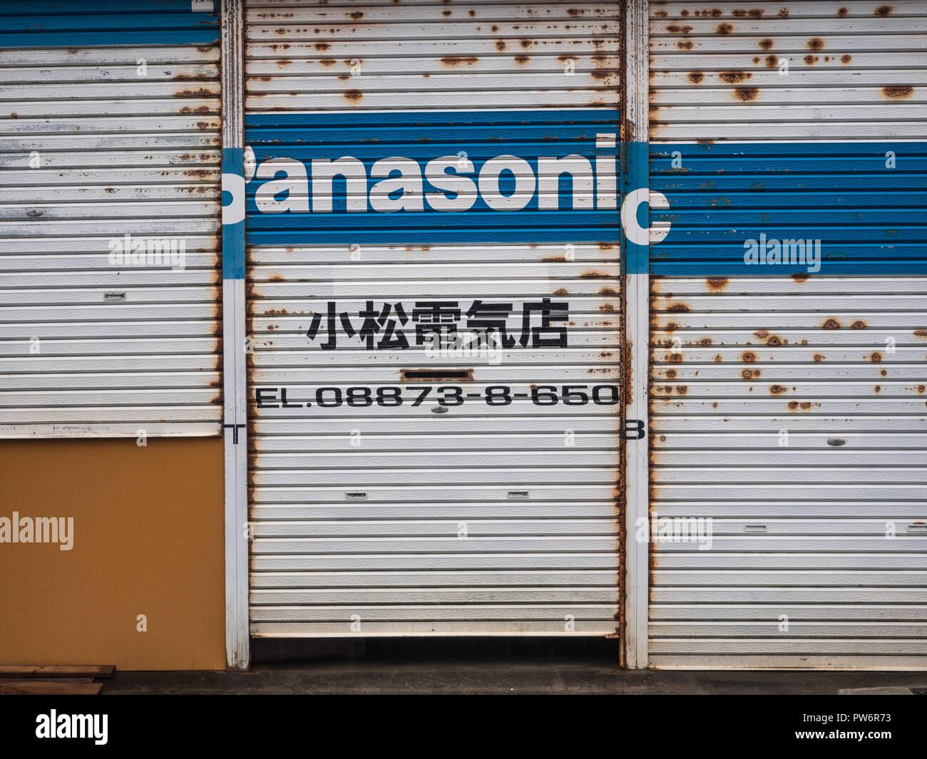 Out-of-alignment, Panasonic roller doors, Tano, Kochi, Shikoku, Japan - Stock Image