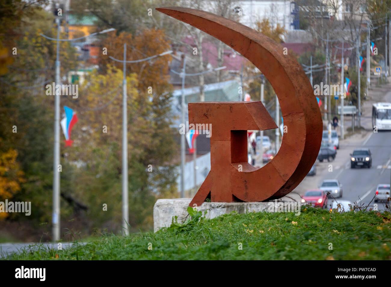 Stele 'Hammer and Sickle' installed on Moskovskaya Street in Pereslavl-Zalessky town of Yaroslavl Region, Russia - Stock Image