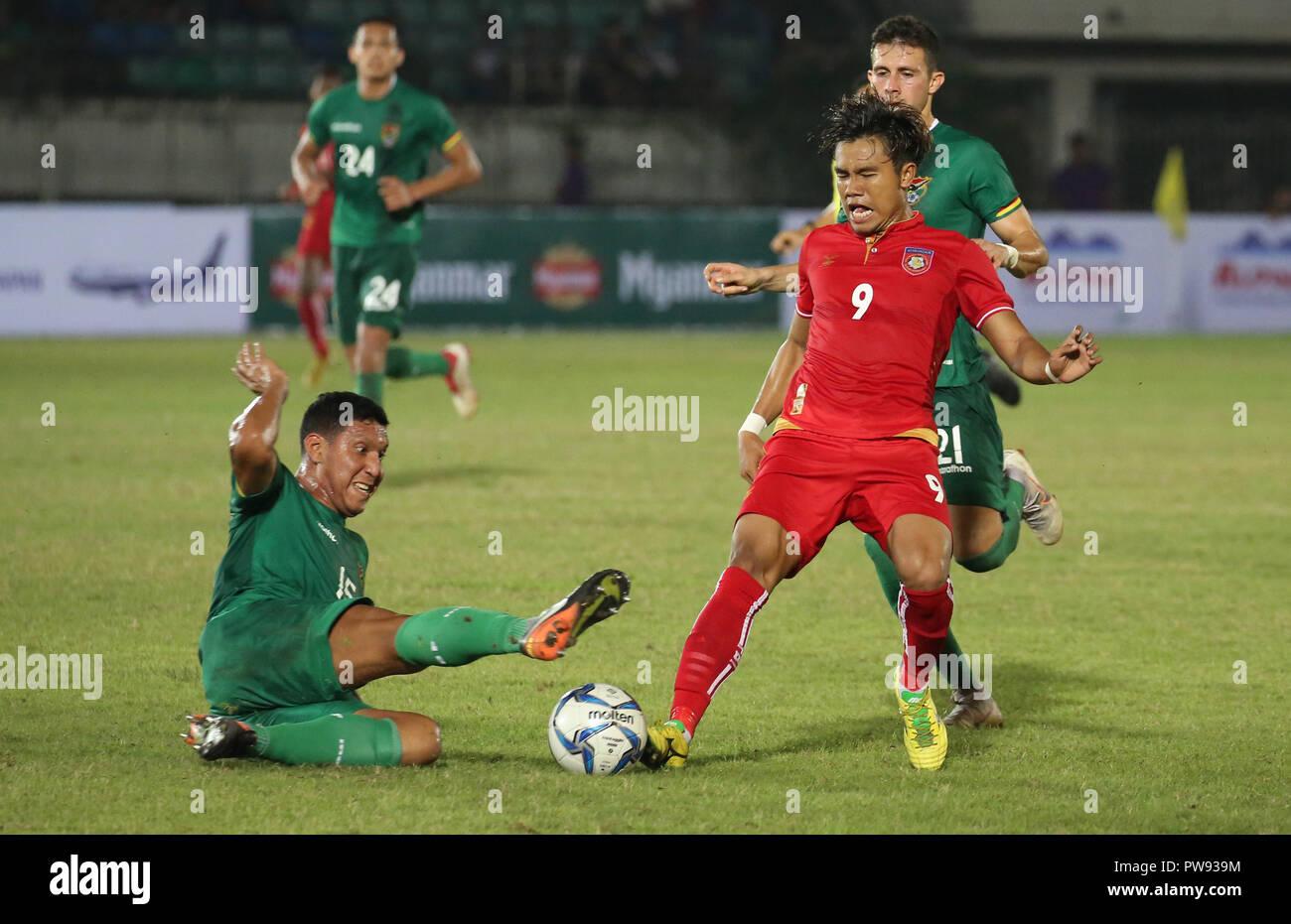 Min 3 Stock Photos Images Alamy Asian Games 2018 Ball Bhin 13cm 13th Oct Zin Tun R Of