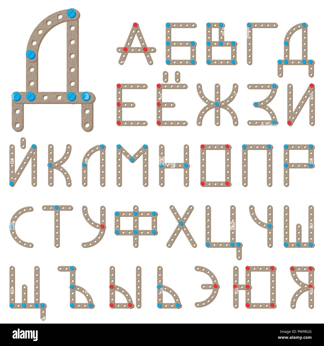 Russian alphabet made of wooden constructor - Stock Image