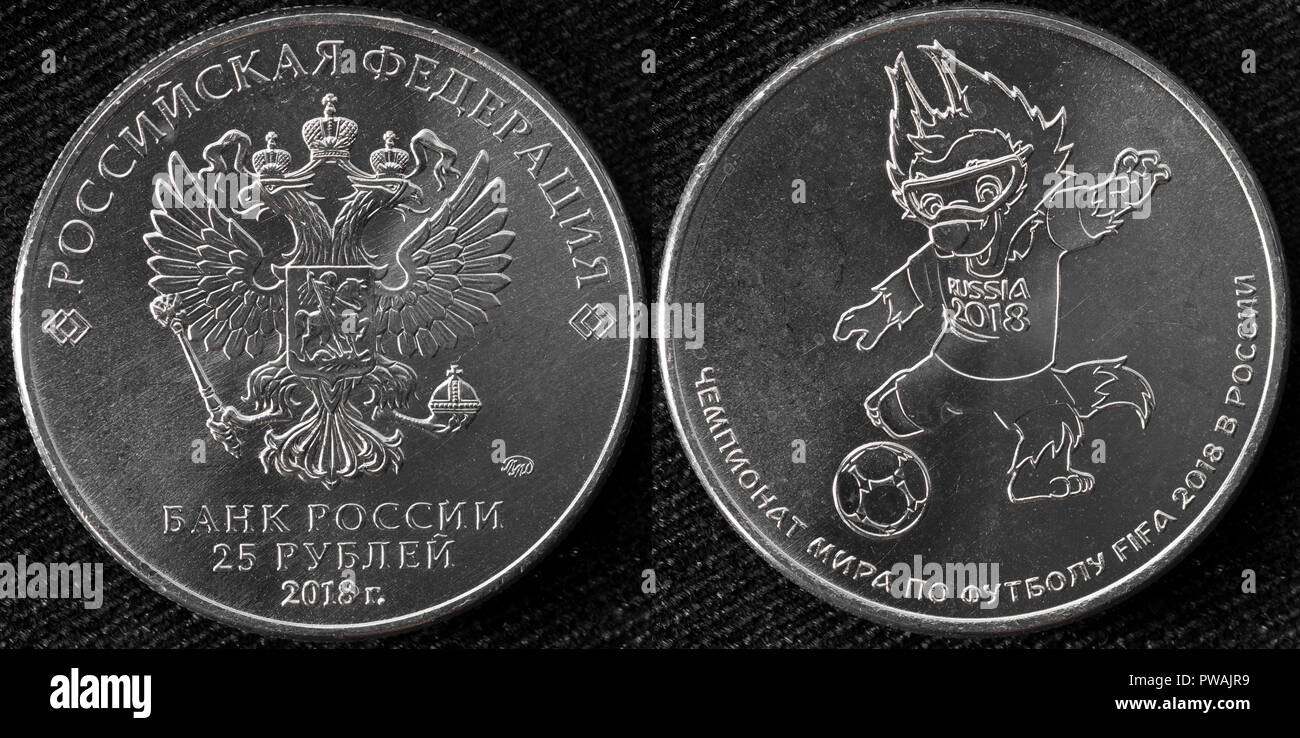 Russia,set of coins 25 rubles winter Olympic Games 2014-flag of Russia-4 coins!