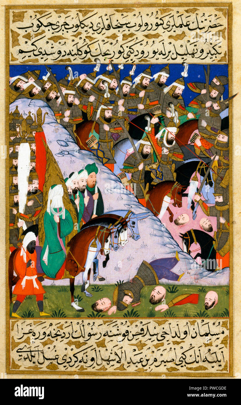 The Prophet Muhammad and the Muslim Army at the Battle of Uhud, from the Siyer-i Nebi, 1595 - Stock Image