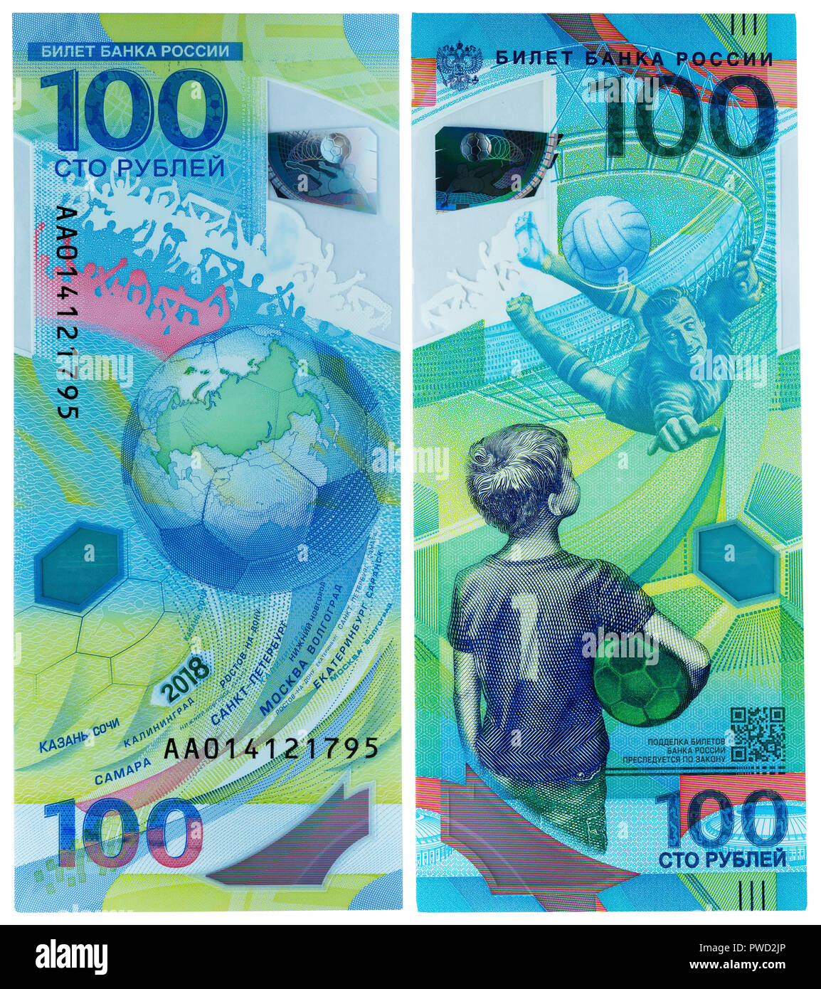 "100 rubles commemorative banknote /""Spain/"" series-2018 FIFA world Cup teams"