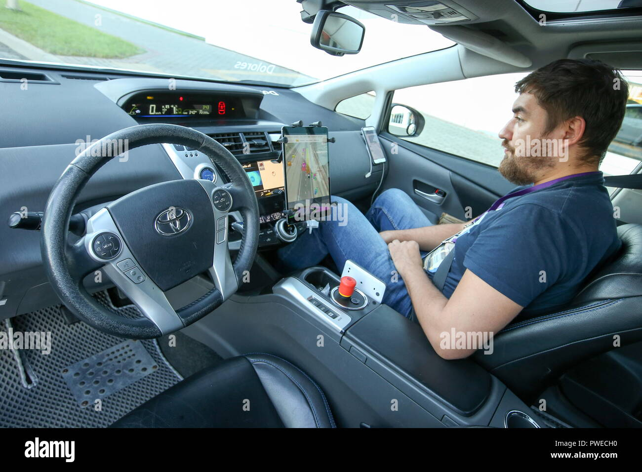 MOSCOW, RUSSIA – OCTOBER 16, 2018: A passenger inside a