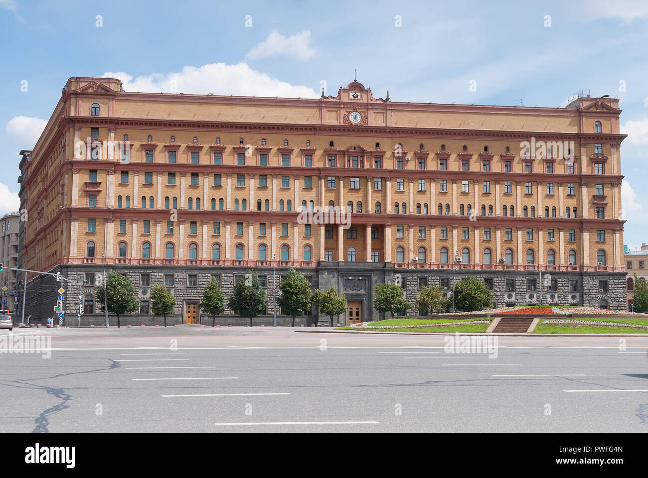 Federal Security Bureau at Lubyanka street in Moscow. Russia - Stock Image