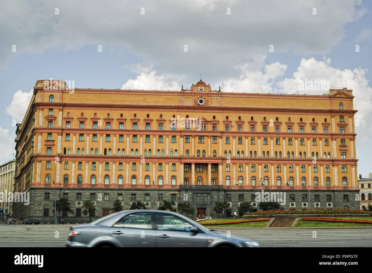 Moscow, Russia - July 5, 2005: Federal Security Bureau at Lubyanka street. Lubyanka is the popular name for the headquarters of the KGB and affiliated - Stock Image