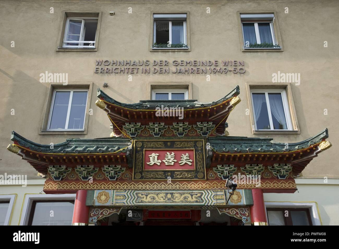 Wien, Dekoration eines Chinarestaurants - Vienna, Chinese Restaurant Stock Photo