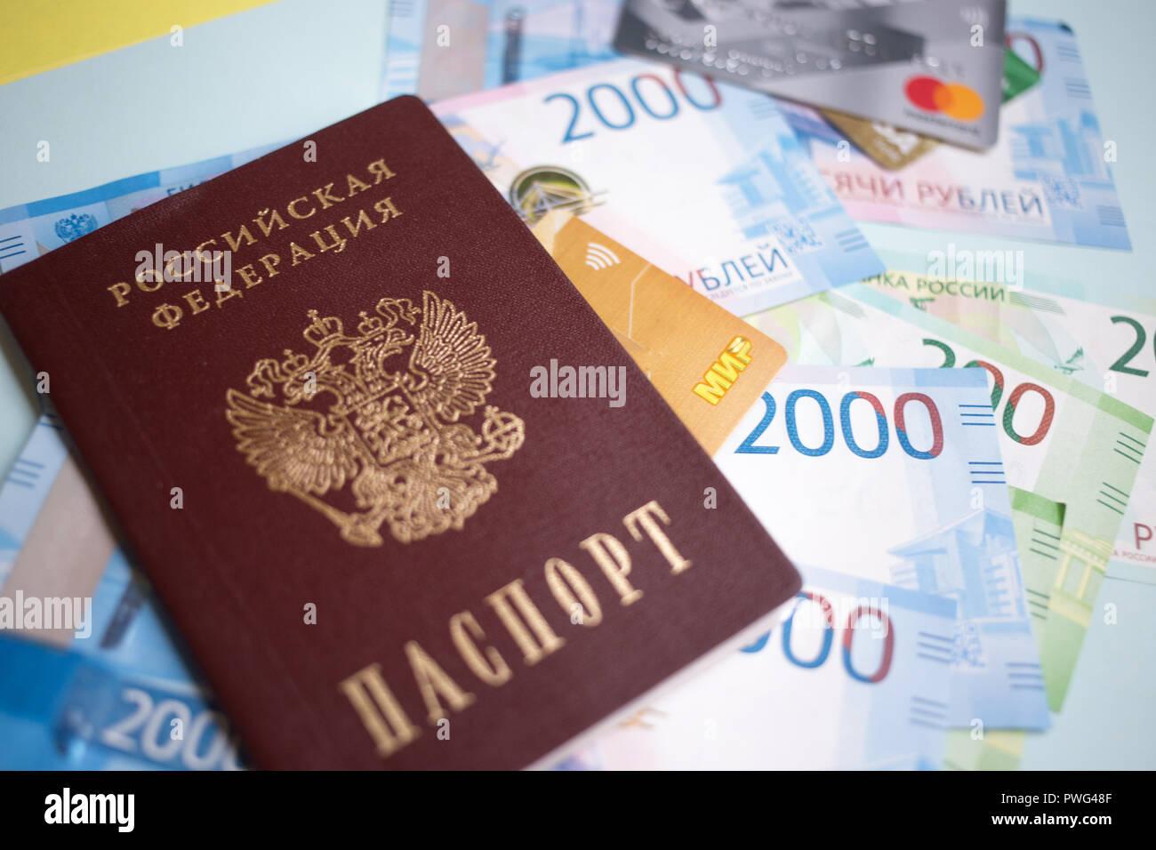 можно ли взять микрозайм по фото паспорта