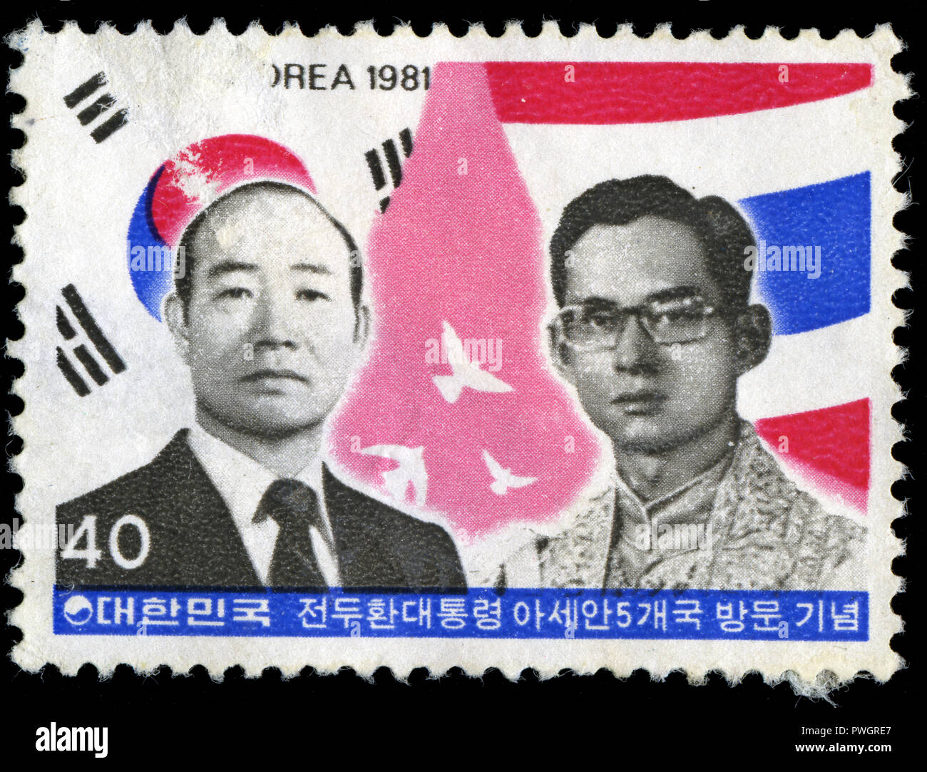 Postmarked stamp from South Korea in the President's visit to ASEAN countries series issued in 1981 - Stock Image