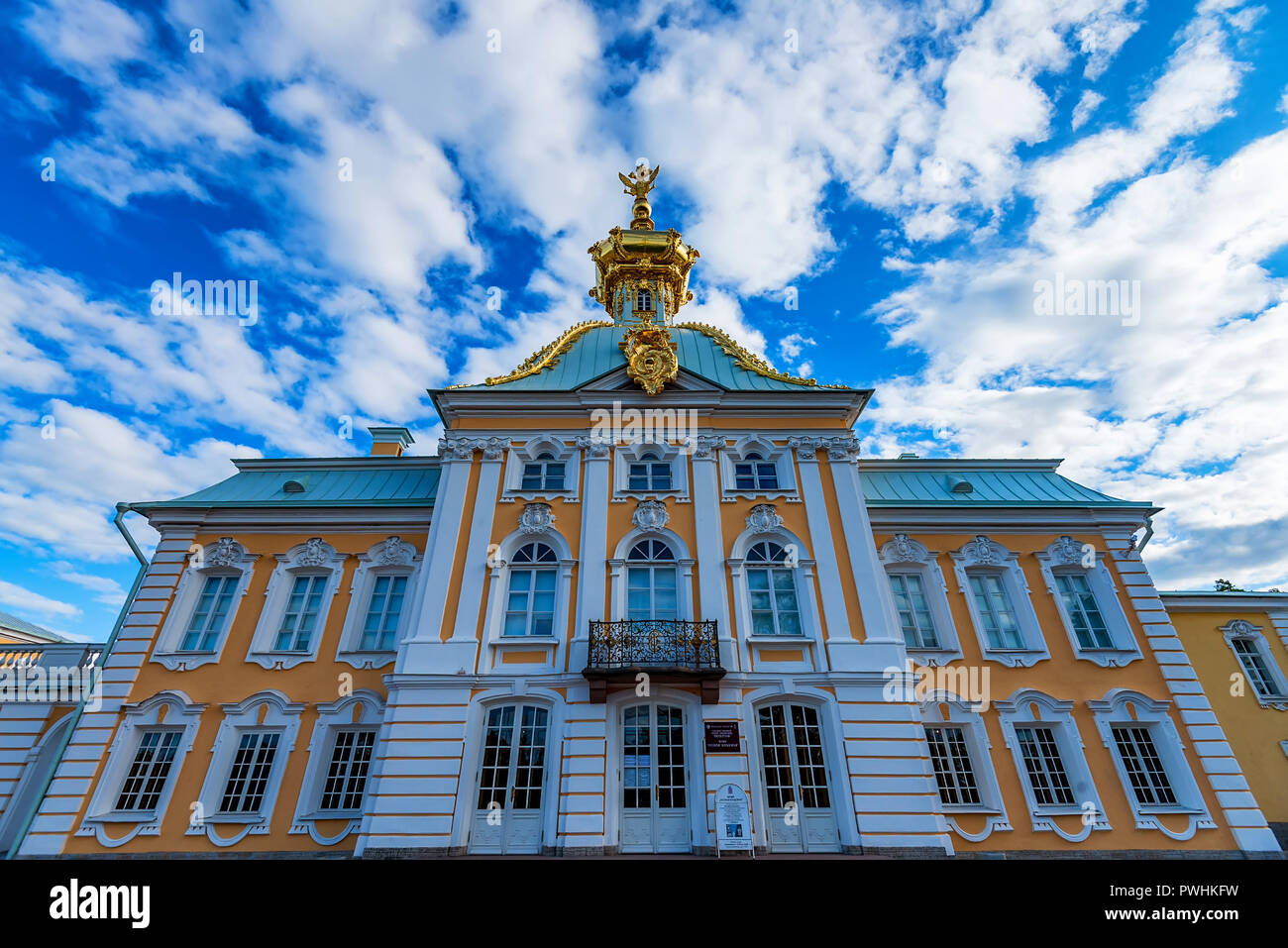 View of Catherine's II Palace in Tsarskoe Selo, Russia - Stock Image