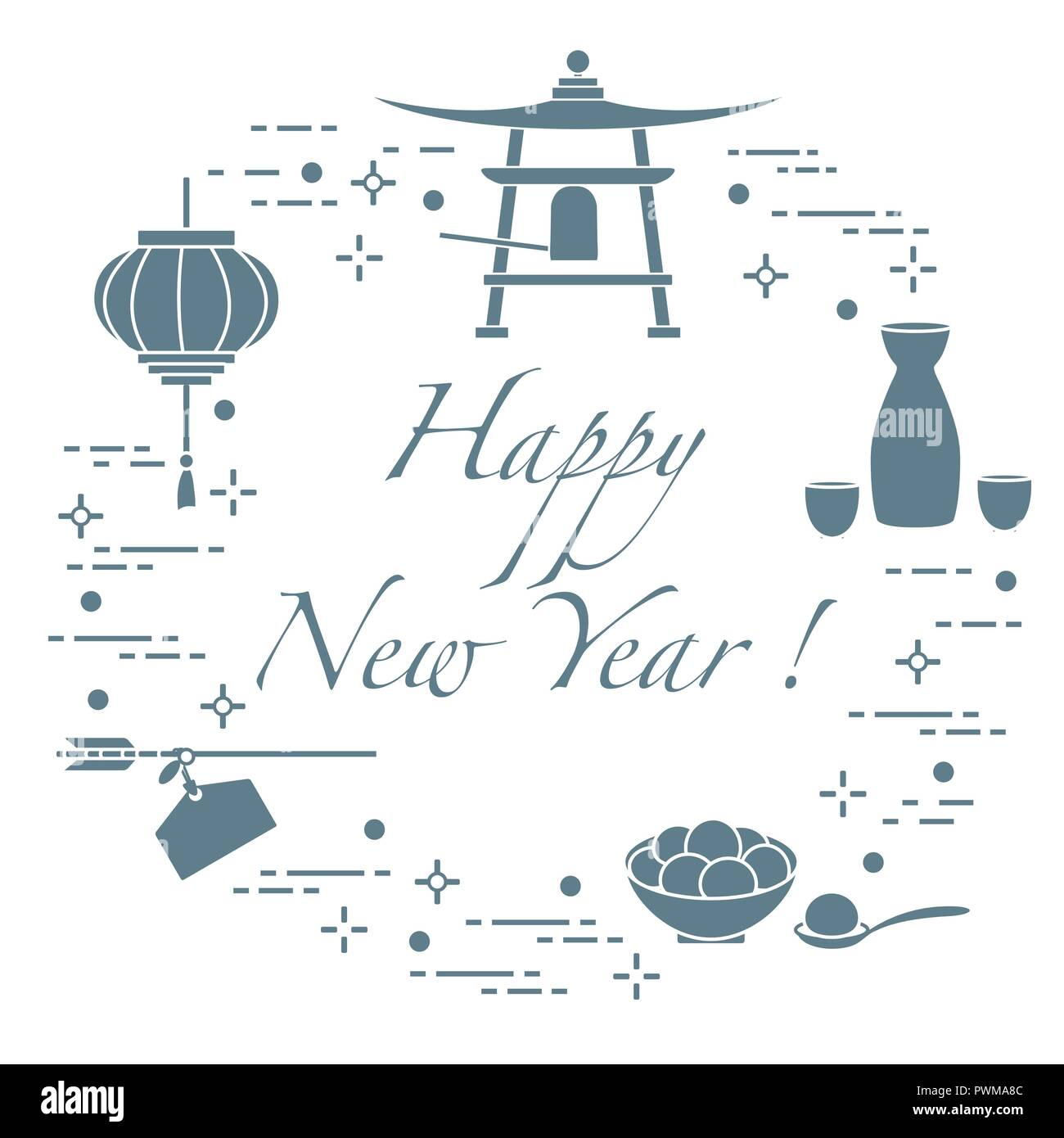happy new year 2019 card new year symbols in japan lantern bell mochi sake hamaimi festive traditions of different countries