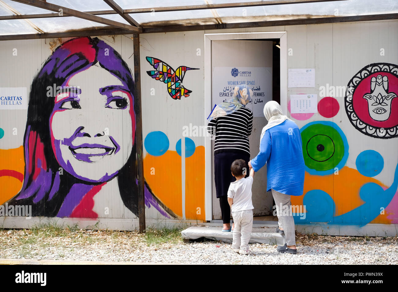 CARITAS Greece Women's Protection Center at the KARA TEPE Hospitality Center for Refugees and Migrants, local refugee camp near the island's capital, Mytilene, Lesbos Island, Greece, May 2018 - Frauenschutzzentrum der CARITAS Griechenland im KARA TEPE Hospitality Center for Refugees and Migrants, lokales Flüchtlingscamp nahe der Inselhauptstadt Mytilini, Insel Lesbos, Griechenland, Mai 2018 - Stock Image