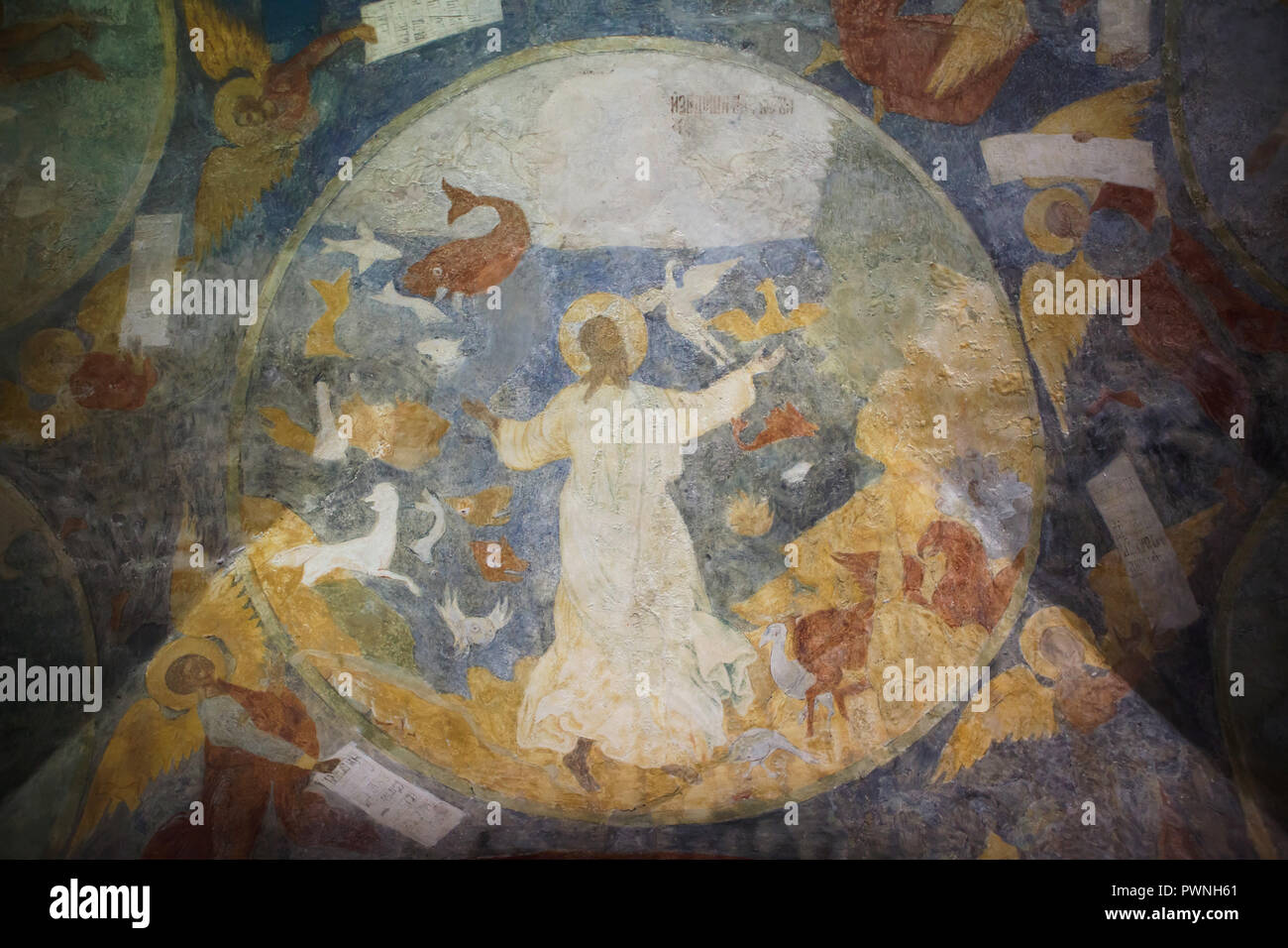 Creation of the Animals. Fresco by Russian painters Dmitry Plekhanov and Fyodor Ignatyev dated from 1700 in the north gallery (papert) in the Church of Saint John the Baptist at Tolchkovo in Yaroslavl, Russia. - Stock Image