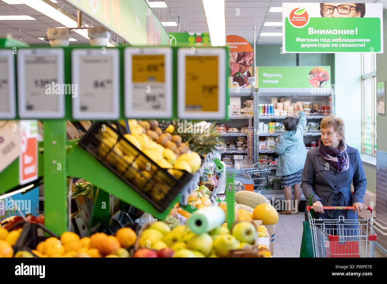 Shops Pyaterochka. Reviews of employees about work in Pyaterochka