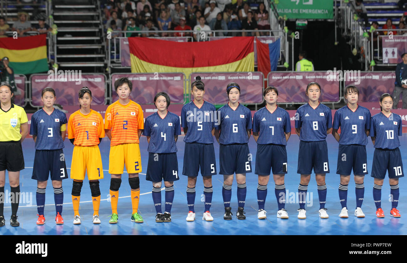 Buenos Aires City, Argentina. 12th Dec, 2017. Japan s players pose before  the 8b33020e04