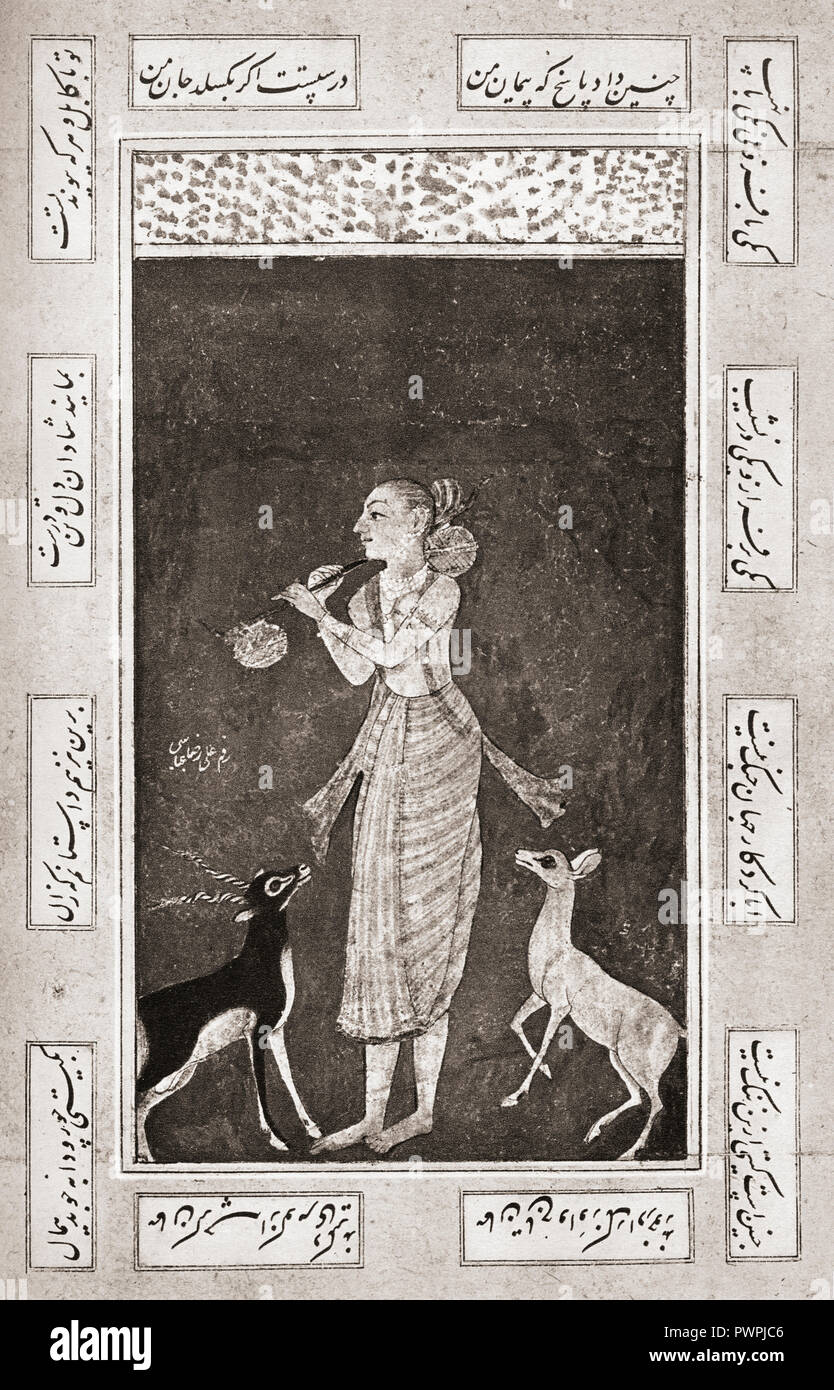 Scene from the story 'Of the recollection of Shakuntala' by the 4th-5th century Sanskrit wirter and poet Kālidāsa.  Depicted here The Princess Shakuntala, heroine of Kalidasa's greatest drama.  After an 18th century  Indo-Persian miniature. - Stock Image